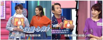 劉畊宏、王中平都爆曾想離婚!「這因素」成婚姻殺手