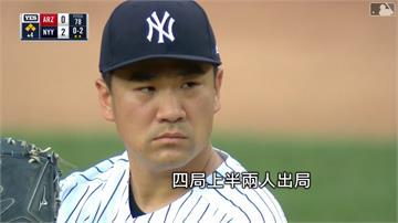 MLB/田中將大敗投解套!洋基逆轉擊敗響尾蛇
