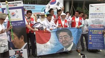 南韓法院啟動變賣三菱資產 韓民眾日使館外嗆聲