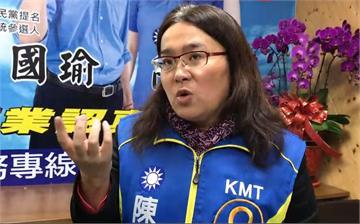 快新聞/韓國瑜罷免案過關 陳玉珍:國民黨要徹底檢討自己、認真反省