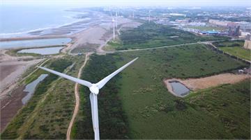 推動綠色能源 風力機組低頻噪音成居民惡夢