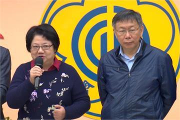 吳碧珠擬放棄連任  衝擊國民黨北市選戰