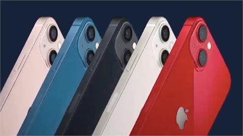iPhone 13壓軸登場!4款手機最低699美元帶回家