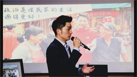 蔣萬安布局北市長選戰 成立智庫找葉匡時當董座