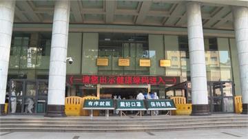 開第一槍!武漢肺炎受害者告中國武漢政府隱匿疫情
