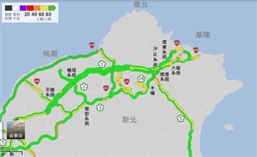 快新聞/國五北上車速逐步提升 高公局:18時30分提前解除高乘載管制
