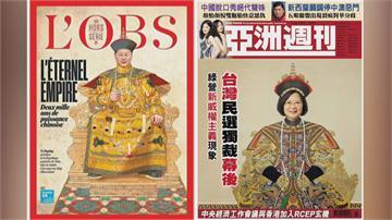 港亞洲週刊P圖蔡英文變慈禧蘇揆:新聞自由不及格還批我們