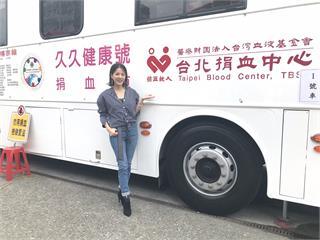 捐血公益園遊會宜蘭盛大登場!蘇晏霈、霸氣歐洲樂團到場響應
