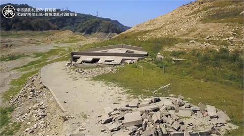 鯉魚潭舊台3線重見天日  大乾旱竟讓台版亞特蘭提斯現形