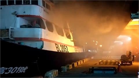 前鎮漁港漁船竄火 疏散21人幸無人傷