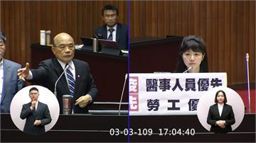 武漢台商包機遲遲不飛 蘇貞昌:卡關卡在中國