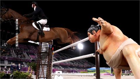 個人障礙賽關卡佈景嚇到馬 假相撲力士成馬術魔王關
