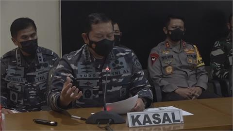 失蹤潛艦斷成3截!印尼官方:53名官兵全罹難