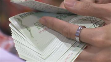破獲「假券」市面上流通 這一招教你分辨三倍券真偽