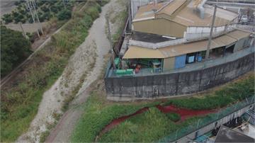 排污水染紅虎尾溪 福懋遭重罰2千萬、儲槽停工