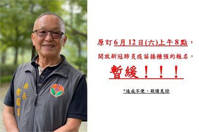 快新聞/徐耀昌稱指揮中心突通知6/15開放接種疫苗 網友狂嗆「根本甩鍋給中央」