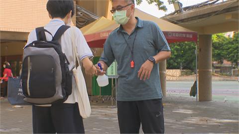 松山區某國中足球校隊確診為Alpha 二採陰學校提前復課