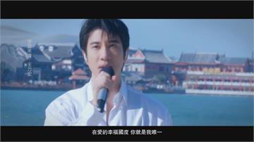 王力宏「福利秀」搬到沙灘 化身白馬王子浪漫開唱
