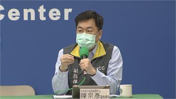 快新聞/143人登記華航印度撤僑專機 陳宗彥:返台後要集中檢疫
