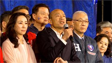 韓國瑜凱道造勢稱人數破百萬 「國政配」大打夫人牌