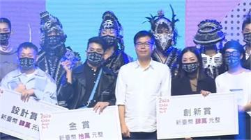 高雄青年時尚大賞打造專屬舞台陳其邁決定明年獎金加碼