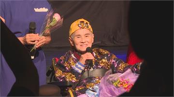 國寶藝人文夏率「文夏四姊妹」獻唱  預告明年挑戰跟陳昇一起「唱跨年」