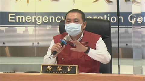 快新聞/長者莫德納疫苗施打率超過95%! 侯友宜:下週再開186個診所施打