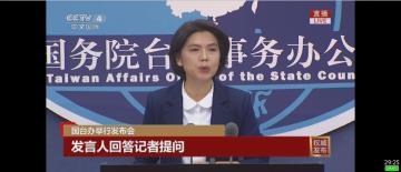 國台辦發言人朱鳳蓮秀台語 呼籲兩岸同胞作伙打拼