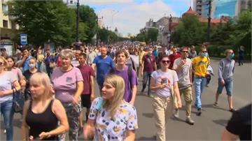 俄遠東區長被控謀殺 民眾上街抗議力挺