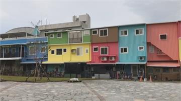 「陸地版」正濱漁港在這!冬山火車站前老宅畫成「彩虹牆」