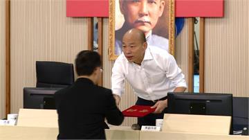 韓國瑜換第3任行政暨國際處長 議員批無心市政:全部都在落跑