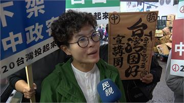 「台灣囝仔宣講團」到台中 籲民眾1/11「下架親中政黨」