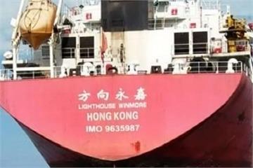 港籍油輪暗中輸油給北朝鮮 遭南韓扣押
