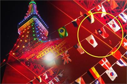 東奧/開幕式晚間登場! 我國旗「飄揚東京鐵塔」現場最新直擊