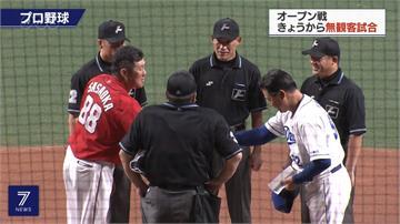 棒球/日本考慮延長緊急狀態 日職恐延到7月開戰