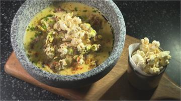 海鮮薩丁尼亞珍珠麵 口感紮實濃醇香!爆米花濃湯雞湯熬煮2天