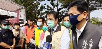 快新聞/長榮大學女學生遭擄走殺害 黃偉哲今出面向家屬致上最深歉意