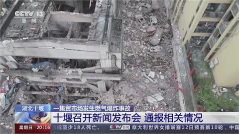 中國湖北社區氣爆12死上百人傷 氣爆原因不單純?習近平下令徹查究責