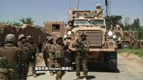 美軍撤出阿富汗 官員透露9/11是「拜登期限」