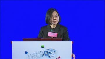 快新聞/出席全球企業永續論壇 蔡英文盼「把台灣經驗積極與世界夥伴交流」