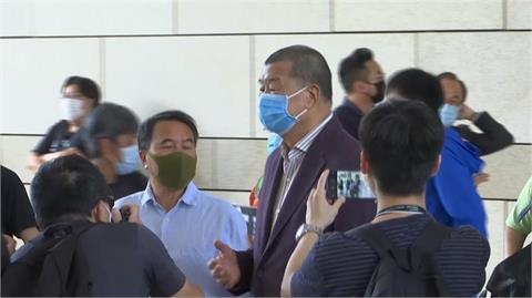 快新聞/香港818流水式反送中集會 黎智英等7人罪名成立
