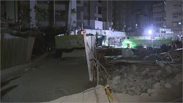 新建大樓開挖地下四層 連續壁破口釀坍塌