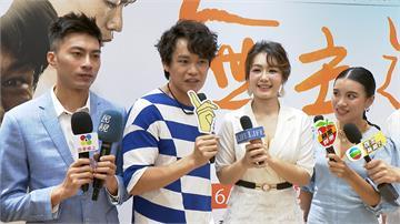 無主之子首映 演員速學越南文超入戲
