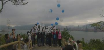 12涉渡台港青遭扣押三月 家屬團一海之隔放氣球