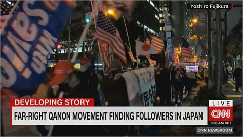 「匿名者Q」極右派陰謀論日本發芽 散播假訊息釀隱藏危機