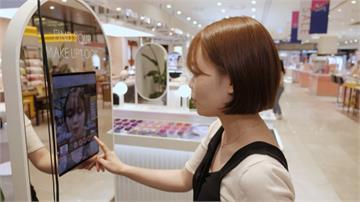 零接觸試妝防武肺?南韓開發「彩妝魔鏡」