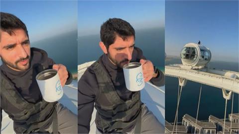 登世界最高摩天輪頂端喝咖啡 最帥王儲拍空拍片宣傳「杜拜之眼」