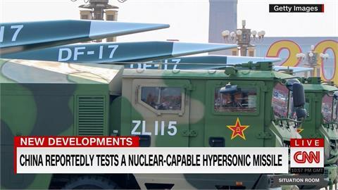 傳中國試射超音速飛彈 美防長「關注中國武器發展