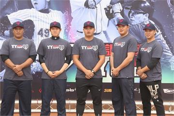 超豪華教練團 胡智為、陳冠宇打造MLB級棒球營