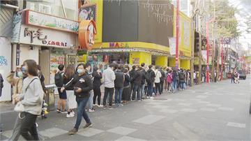 快新聞/台北旅遊警示燈號明天上線! 19處熱門景點每小時更新 紅燈不要去